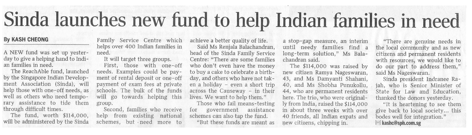 Straits Times article on Reachable Fund